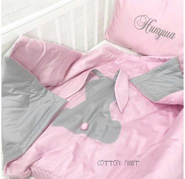 Одеяло с зайчиком . можно использовать в Бишкек
