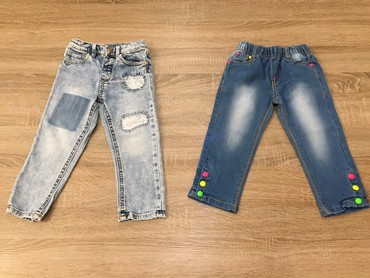 Helanke farmerke - Srbija: H&M za devojcice br92 (1,5-2god) farmerke sa elastinom i gumom za