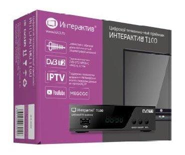 dvb t2 в Кыргызстан: Цифровая приставка - рессивер DVB T2 для приема цифрового эфирного