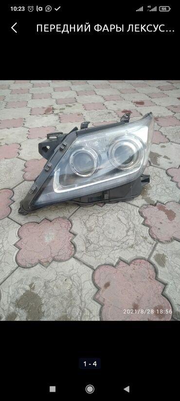 лексус 470 лх бишкек in Кыргызстан | АВТОЗАПЧАСТИ: Фары на Лексус лх 570 рестайлингЗапчасти на Лексус лх 570Капот фара