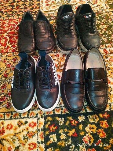Обувь 35-36 размер по 300 сомсостояние отличноепосмотреть можно в