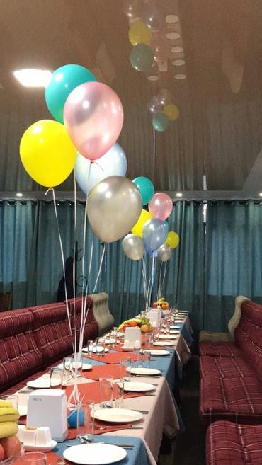Гелиевые шары! Воздушные шары! Шары в Бишкеке!!! Звоните и пишите в Бишкек