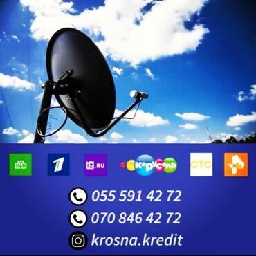 park radar quraşdırılması - Azərbaycan: Peyk antenalarının quraşdırılması | Quraşdırılma, Təmir, Tənzimlənmə | Zəmanət