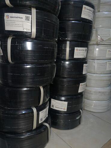 Ip камеры edimax с удаленным доступом - Кыргызстан: Коаксиальный кабель КВК белого и черного цвета. 2 жилы питания 0.5мм