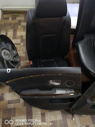 Продам салон черный на BMW e65