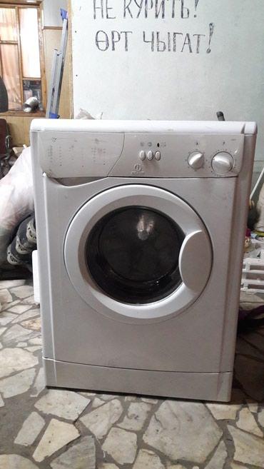 Купля не рабочие стиральные машины в Бишкек