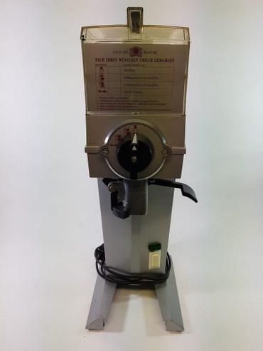 выбираем рожковую кофеварку в Кыргызстан: Продается отличная кофемолка для небольшого бизнеса. От 20 кг в день