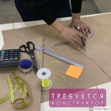 работа в токмаке с ежедневной оплатой в Кыргызстан: Требуется конструктор в конструкторское бюро  Работа постоянная  Зарпл
