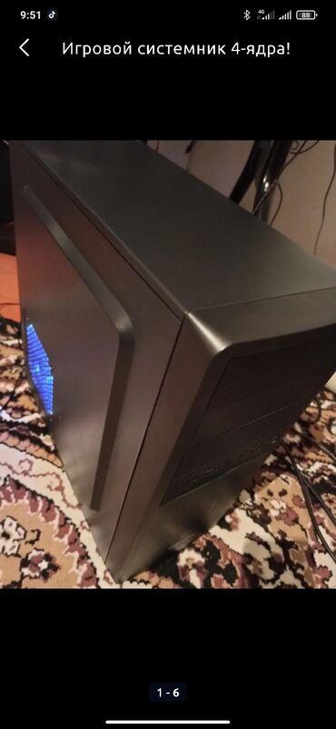 Системник 4-ядра!Процессор QUAD Q9400 4-ядра!GIGABYTE