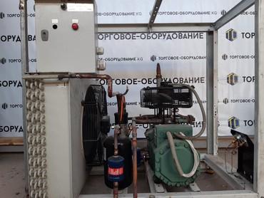 шредеры 5 6 мощные в Кыргызстан: КомпрессорХолодильный агрегат Bitzer 6.2, r404a