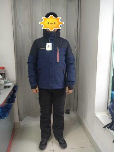 Мужской горнолыжный костюм - куртка и в Бишкек