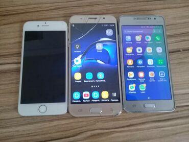 Продаю или меняю 3 телефона!!!Samsung g7 prime Samsung grand prime