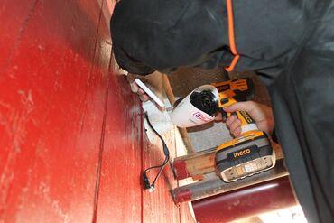 Продажа, установка, ремонт видеонаблюдения!  Квалифицированные специал