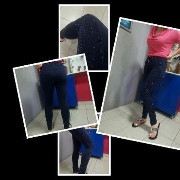 Pantalone vrhunske - Batajnica