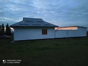 Продаю кашар в селе Кызыл Туу Сокулукский р-н со всеми условиями