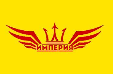 народный бишкек вакансии in Кыргызстан | ГРУЗОВЫЕ ПЕРЕВОЗКИ: Требуются ответственные и стабильные люди на вакансию водителя курьера