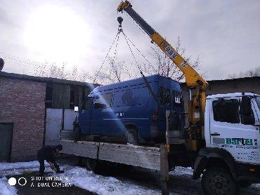 Услуги кран манипулятора грузоподьемность установки 3 тонны машины 8