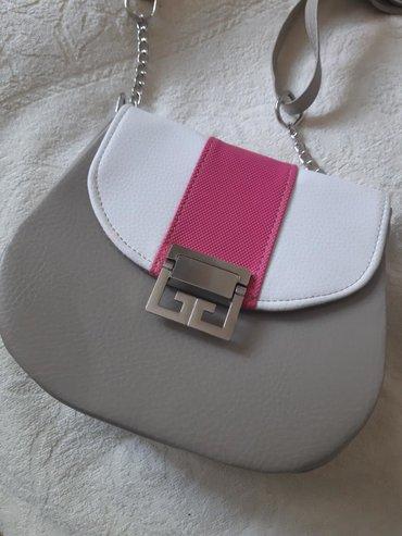 Torbe | Srbija: Nova torbica prelepog dizajna