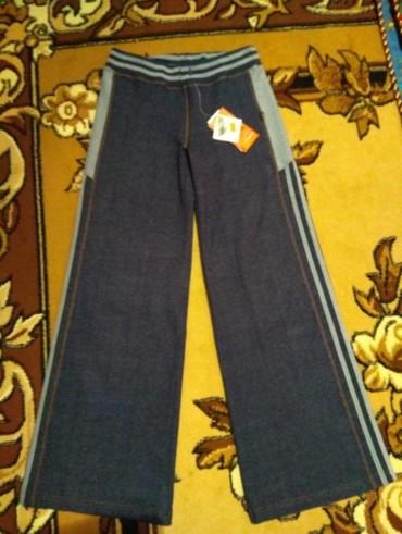 Новые женские модные брюки, качество супер,42-44размер, стреч