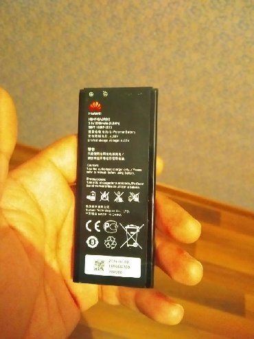 аккумуляторы для машины в Азербайджан: Huawei batareykasi Çindən getizdirmisdim lazım olmadığı üçün satılır