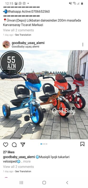 uc tekerli velosiped - Azərbaycan: Musiqi isiqli tekerli velasiped