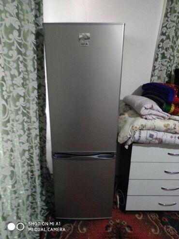 Б/у Двухкамерный Серый холодильник Avest