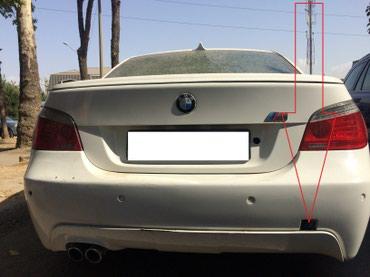 Задняя заглушка буксировки от BMW M5 (E60) в Душанбе