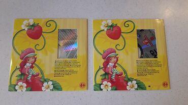 2 DVDs Strawberry Shortcake ( χρησιμοποιημένα σε πολύ καλή κατάσταση )