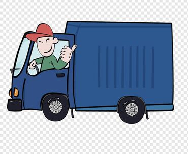 трезвый водитель бишкек in Кыргызстан   ВОДИТЕЛИ-ЭКСПЕДИТОРЫ: Срочно Требуется водитель на грузовое служебное авто