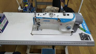 Брусчатка бу купить - Кыргызстан: Куплю буу швейных машынки