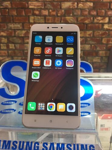 xiaomi redmi 4x аккумулятор купить в Кыргызстан: Б/у Xiaomi Redmi 4X 32 ГБ Золотой