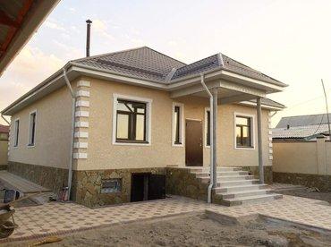 Продаю новый кирпичный дом в  ж/м Арча-Бешике по ул Баха пр Бердибаева in Бишкек