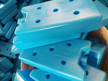 Продам хладоэлементы, аккумуляторы холода, предназначены для поддержан