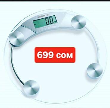 Бытовая техника - Кок-Ой: Напольные весы Максимальная нагрузка 150 кг Качество отличное Доставка