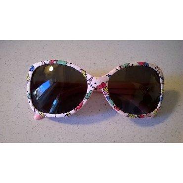 Παιδικά γυαλιά Hello Kitty ΙΙ - Σε πολύ καλή κατάστασηH & M - 1976