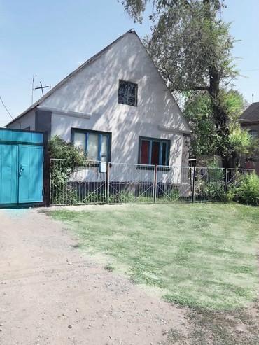 Продаю два дома в одном дворе,в селе в Беловодское