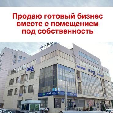 бу мебель in Кыргызстан | ДРУГАЯ МЕБЕЛЬ: 48 кв. м, С мебелью