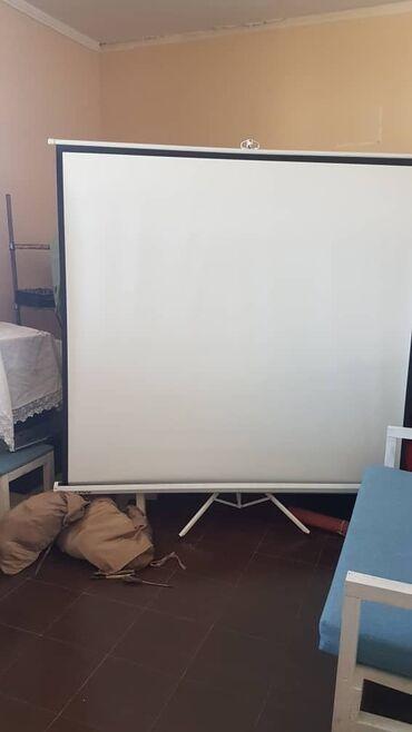 проектор-на в Кыргызстан: Продается экран для проектора 2х2м. В отличном состоянии на трёхножке