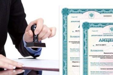 юридическая консультация кыргызстане
