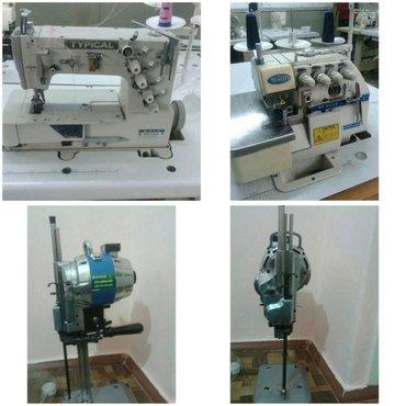 Продаю Пятинитку MAQI -22000сом  состояние в Бишкек