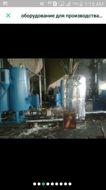 Оборудование для бизнеса в Кызыл-Кия: Оборудование для производство полистролл