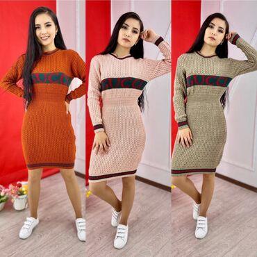Honda insight 2011 - Кыргызстан: Модные свитера представленные на модных показах, очень