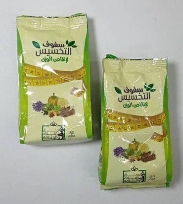 Египетский чай натуральный. Сделано из полезных трав. Принимая каждый