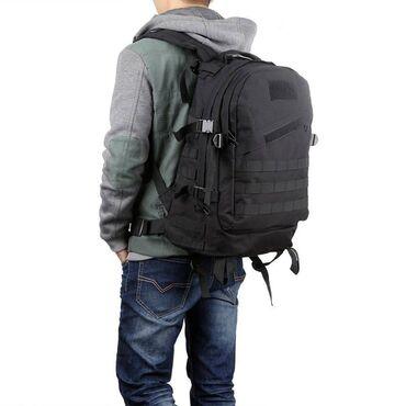 Рюкзак туристический туристический рюкзак турестический рюкзаг