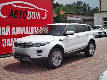 Land Rover в Бишкек: Land Rover Range Rover Evoque 2 л. 2014   70000 км