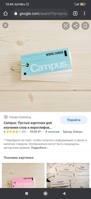 аксессуары для пубг мобайл в Кыргызстан: Куплю вот такие пустые карточки