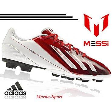 Sport_master.kgAdidas MESSI F5 TRX FG,белый/красный,из в Бишкек