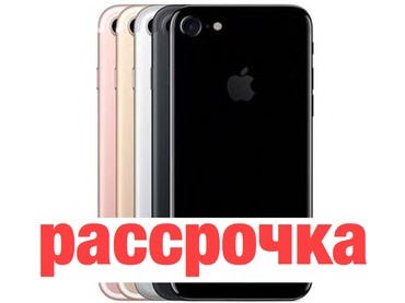 Новые iphone 7 128 blk, red, slv в Бишкек