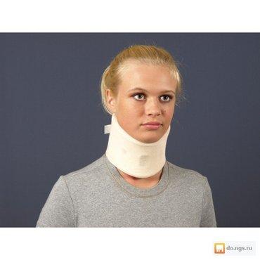 Полужесткий ортопедический воротник в Бишкек