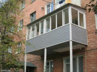 Утепление лоджий и балконов! в Лебединовка
